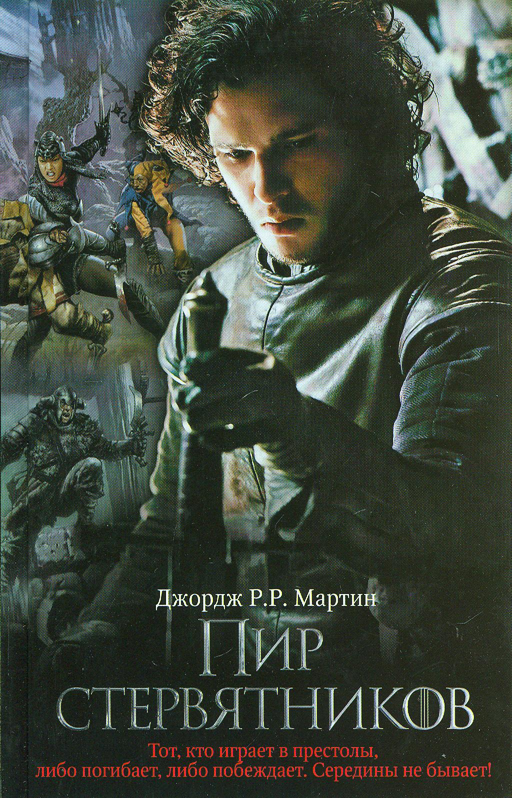 http://www.rostovkniga.com/assets/images/kartinki/422426.jpg