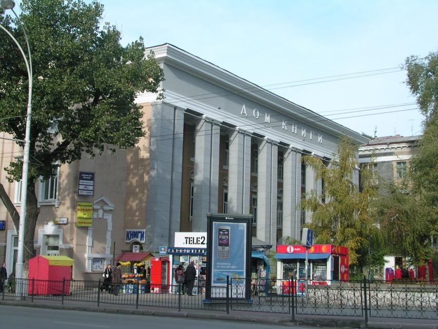 Дом книги в Ростове-на-Дону