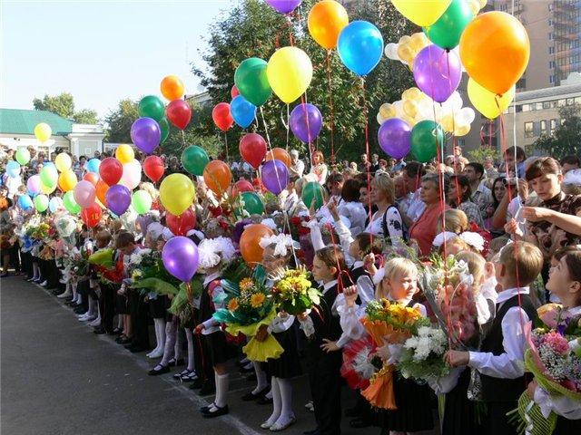 Торжественные линейки пройдут 23 и 24 мая в 1107 общеобразовательных школах Алтайского края